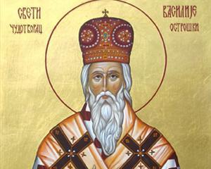 Свети Василије Острошки