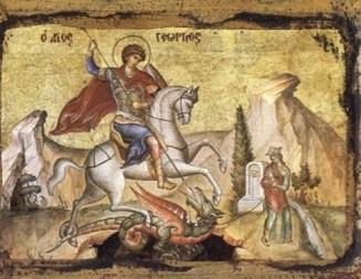 Ђурђевдан